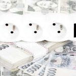 Půjčka 70000 Kč na sloučení úvěrů